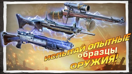 Скриншот Brothers in Arms® 3