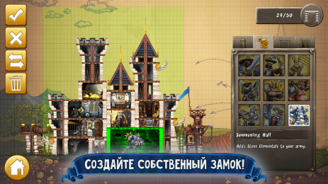 CastleStorm - Free to Siege | Android