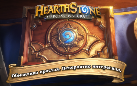 Hearthstone Heroes of Warcraft | Android