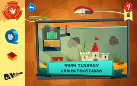 Игра Фиксики Мастера | Android