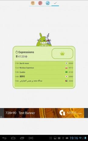 Скриншот Курс английского языка