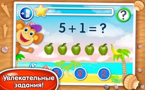 Скриншот Математика и цифры для детей