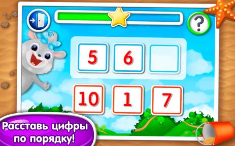 Математика и цифры для детей | Android