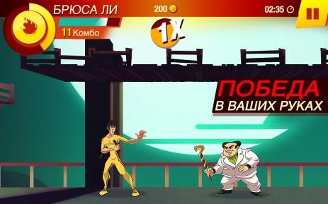 Скриншот БРЮС ЛИ: ИГРА НАЧАЛАСЬ