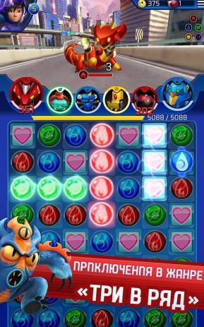 Скриншот Город героев: Битва ботов