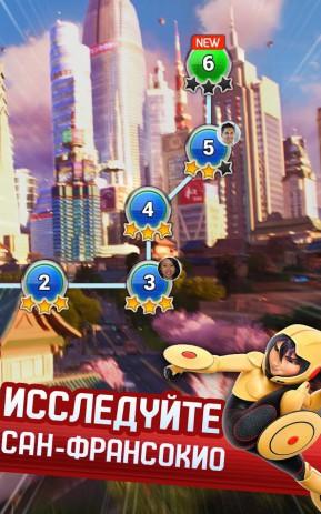 Город героев: Битва ботов | Android