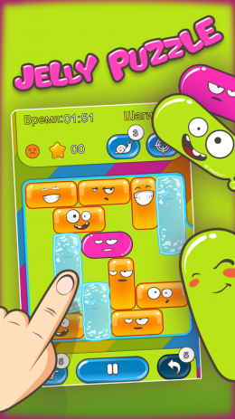 Jelly Puzzle | Android