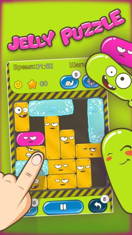 Скриншот Jelly Puzzle