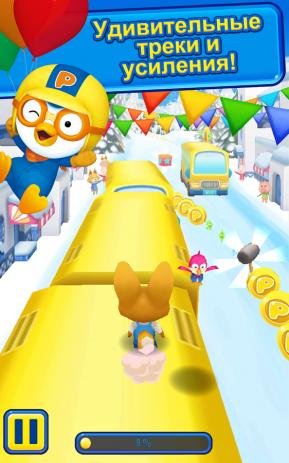Скриншот Pororo Penguin Run