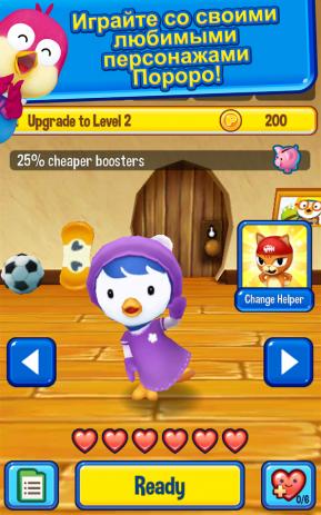 Pororo Penguin Run | Android