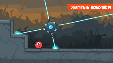 Red Ball 4 | Android