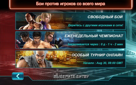 Tekken Card Tournament | Android