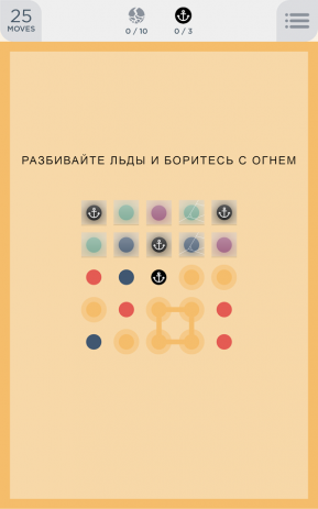 TwoDots | Android
