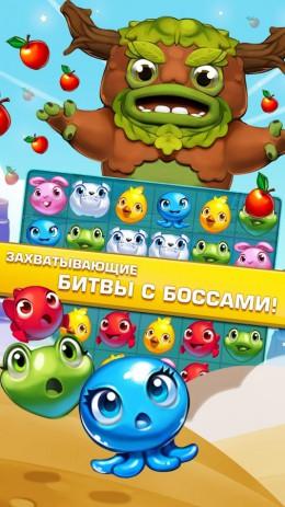 Звери-милашки | Android