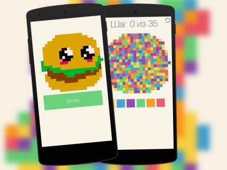 Скриншот Color Dash