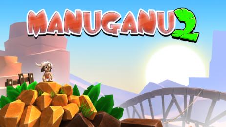 Manuganu 2 | Android
