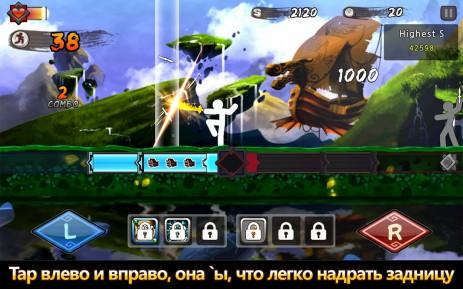 Скриншот One Finger Death Punch