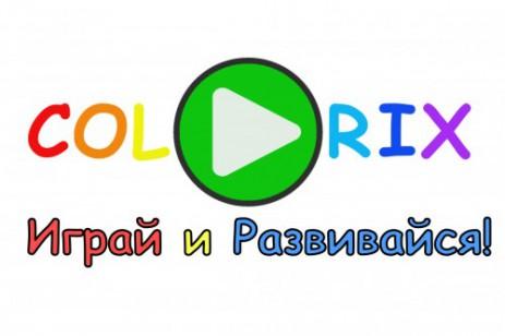 Colorix: Играй и Развивайся L. - thumbnail