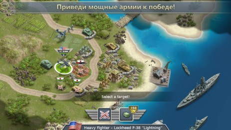 1942 Pacific Front [1.0.3] | Android