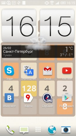 Скриншот 2048 Живые Обои