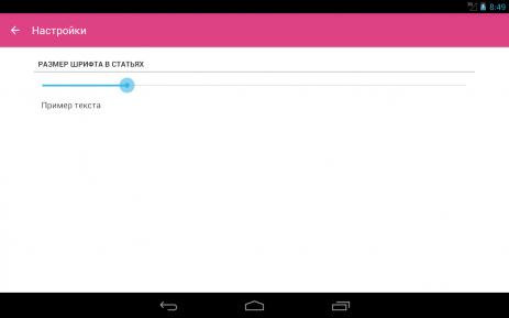 Скриншот пошаговые инструкции