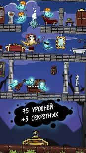 Арканоид с привидениями | Android