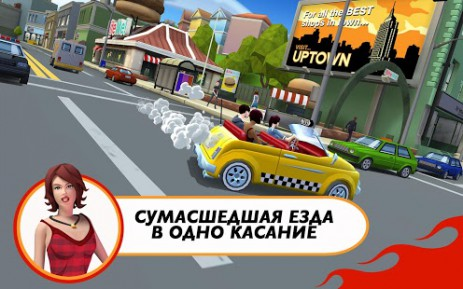 Crazy Taxi™ City Rush | Android