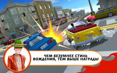 Скриншот Crazy Taxi™ City Rush