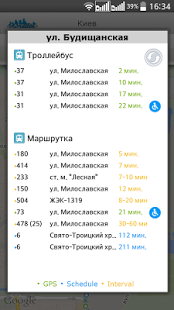 EasyWay общественный транспорт | Android