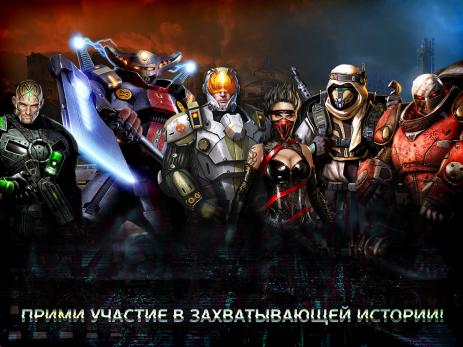 Скриншот Эволюция: Битва за Утопию