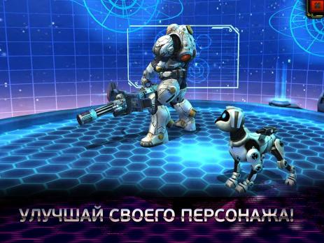 Эволюция: Битва за Утопию | Android