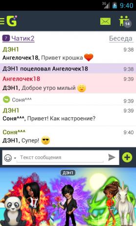 Galaxy - Чат, Знакомства | Android
