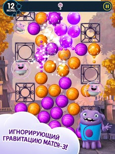 Home: Boov Pop! | Android