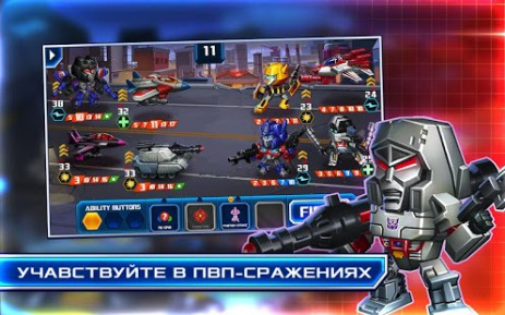 Скриншот TRANSFORMERS: Battle Tactics