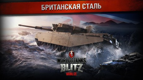Скриншот World of Tanks Blitz 0