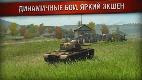 Скриншот World of Tanks Blitz 2