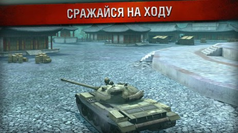 Скриншот World of Tanks Blitz 4