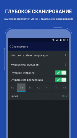 Advanced Mobile Care Security (AMC Security) | Android