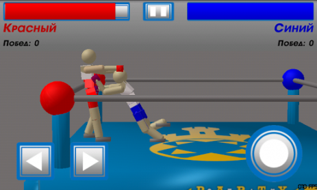 Drunken Wrestlers | Android