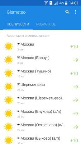Скриншот Gismeteo 3