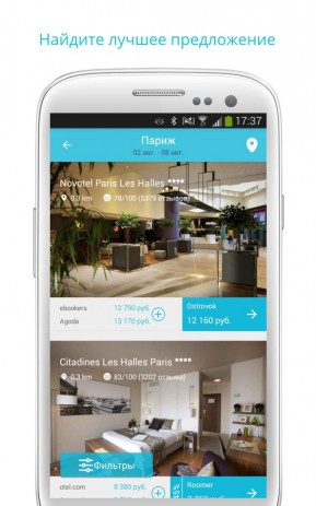 Hotelscan | Android