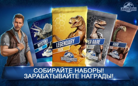 Jurassic World™ | Android