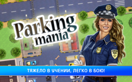 Parking Mania | Android