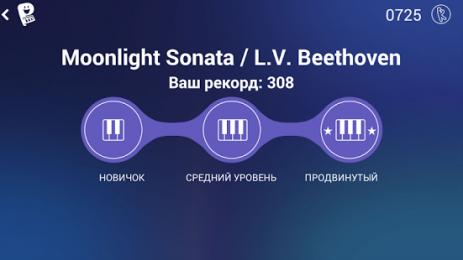 Пианино Игра - Yokee Piano | Android