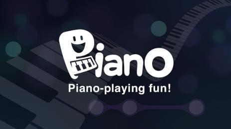 Скриншот Бесплатное пианино-приложение