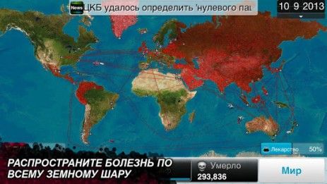 Plague Inc. | Android