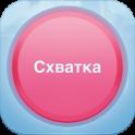 «Счетчик схваток (baby.ru)» на Андроид