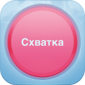 Скачать Счетчик схваток (baby.ru) на андроид