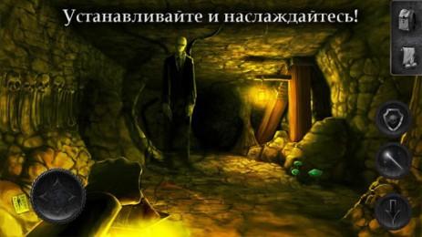 Slenderman Origins 2 Saga Free | Android
