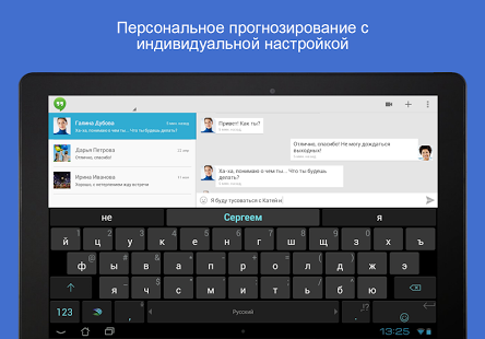 SwiftKey Keyboard + Emoji | Android